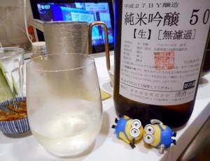 chouchin_shinbunshi_jungin27by8.jpg