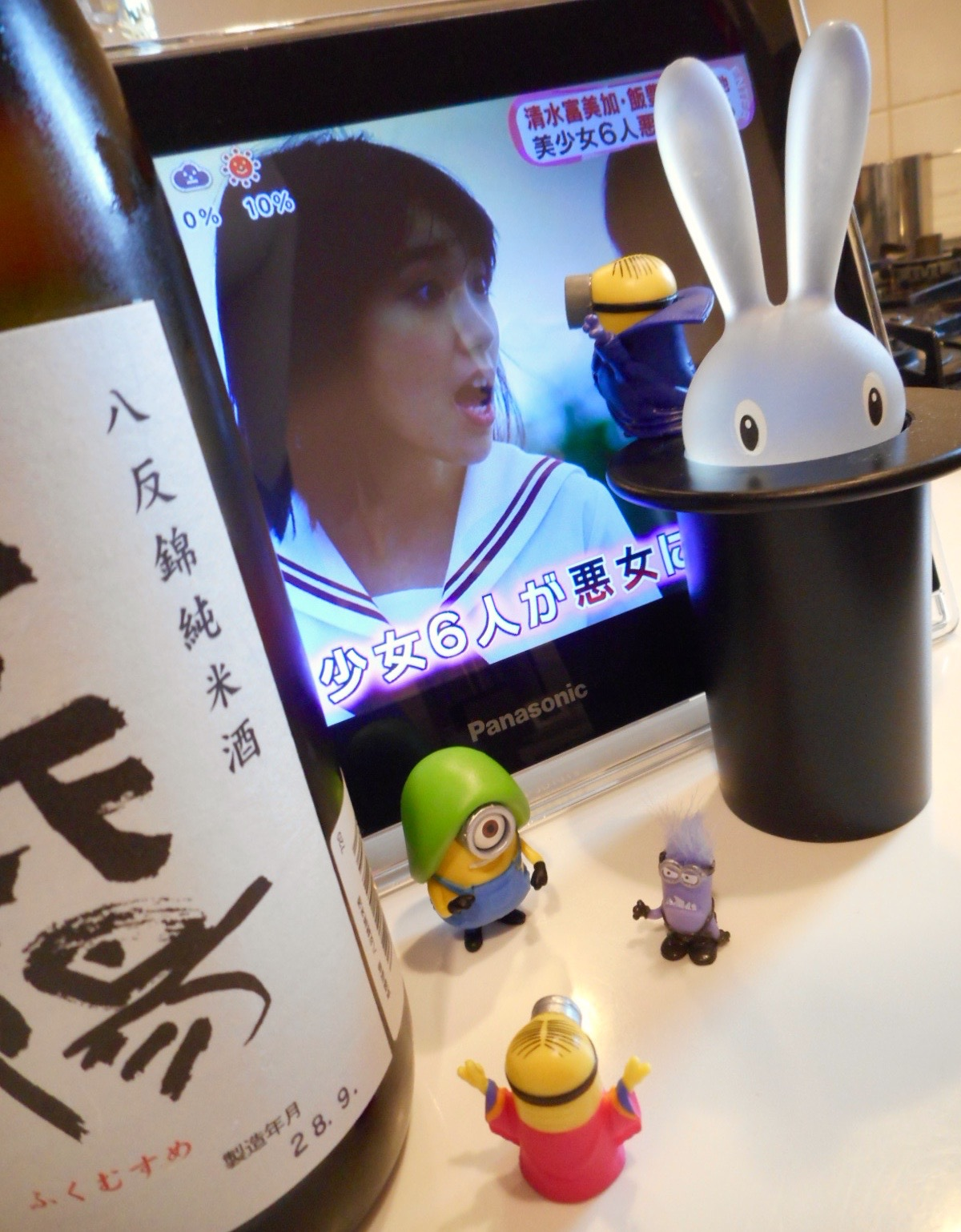 chouyoufukumusume_hattan_akiagari27by2.jpg