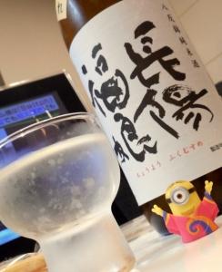 chouyoufukumusume_hattan_akiagari27by4.jpg