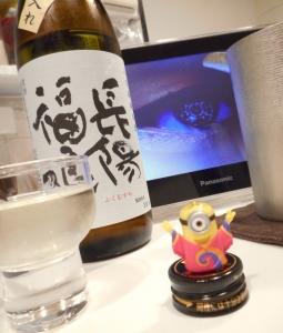 chouyoufukumusume_hattan_akiagari27by5.jpg