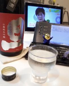 dan_yamahai_jungin_omachi27by5.jpg