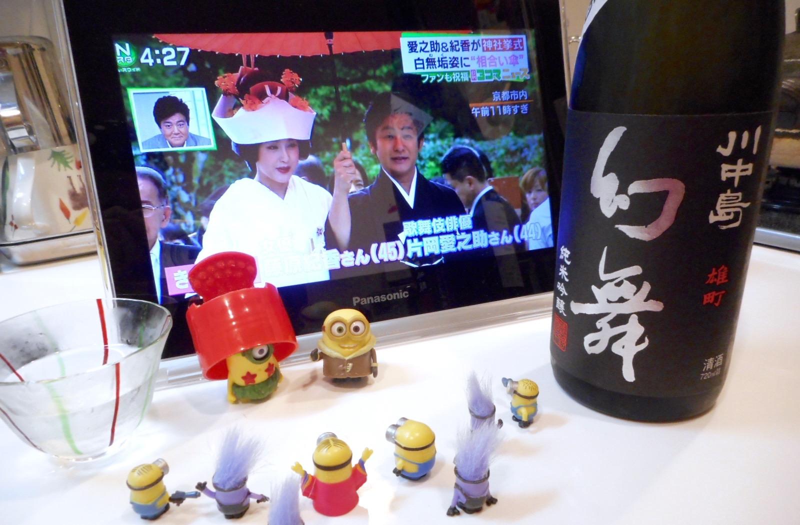 genbu_omachi27by1.jpg