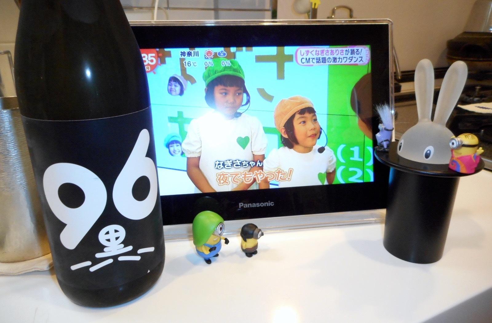 gokyo96_27by1.jpg