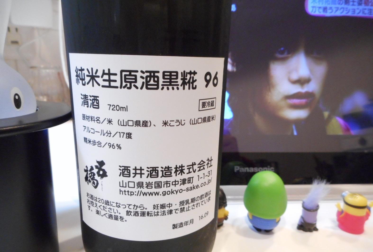 gokyo96_27by2.jpg