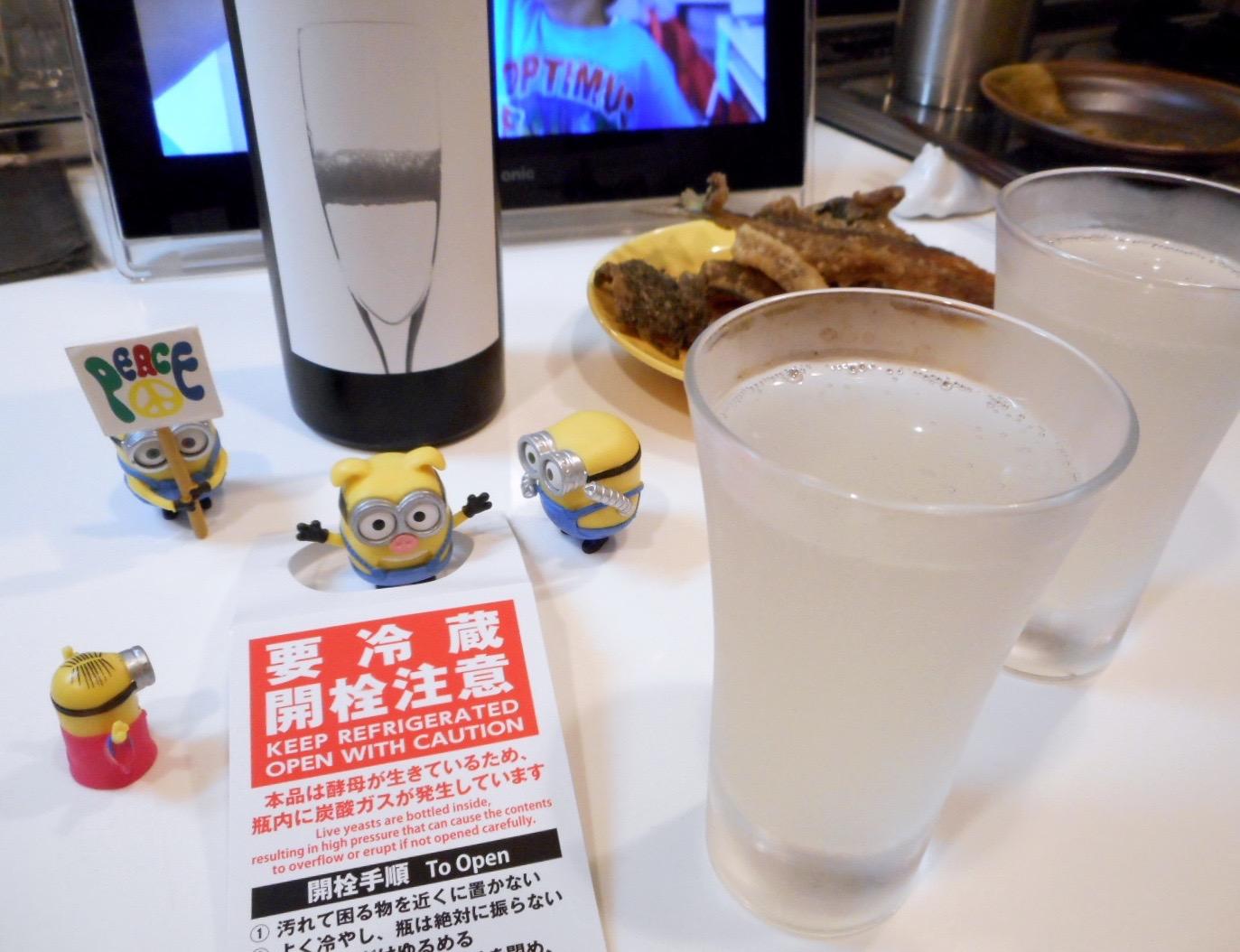 haginotsuru_champagne27by5.jpg