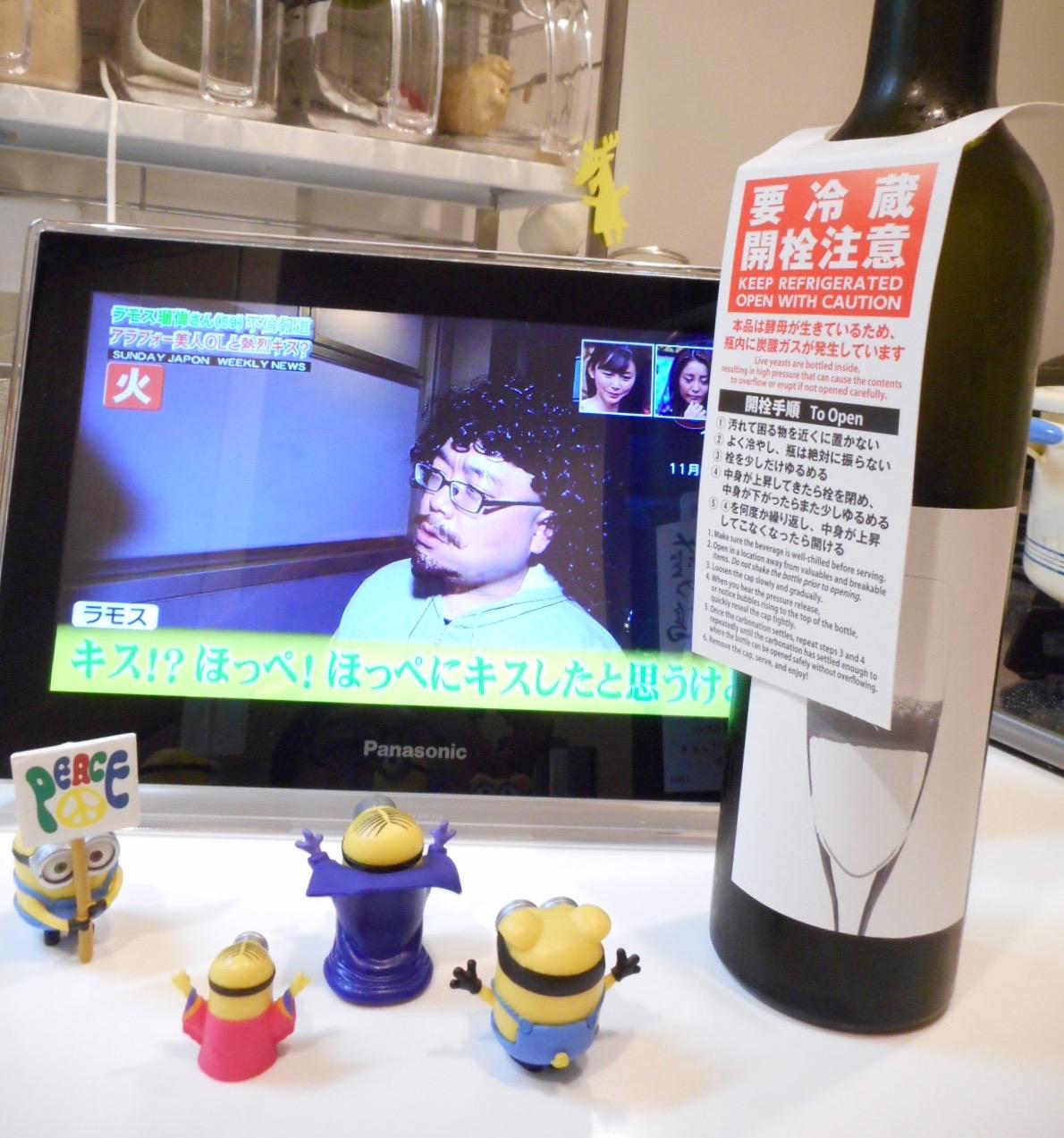 haginotsuru_champagne27by6.jpg