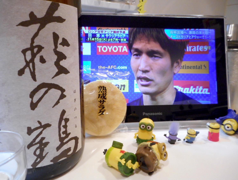 haginotsuru_tokujun_jikagumi27by11.jpg