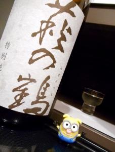 haginotsuru_tokujun_jikagumi27by14.jpg