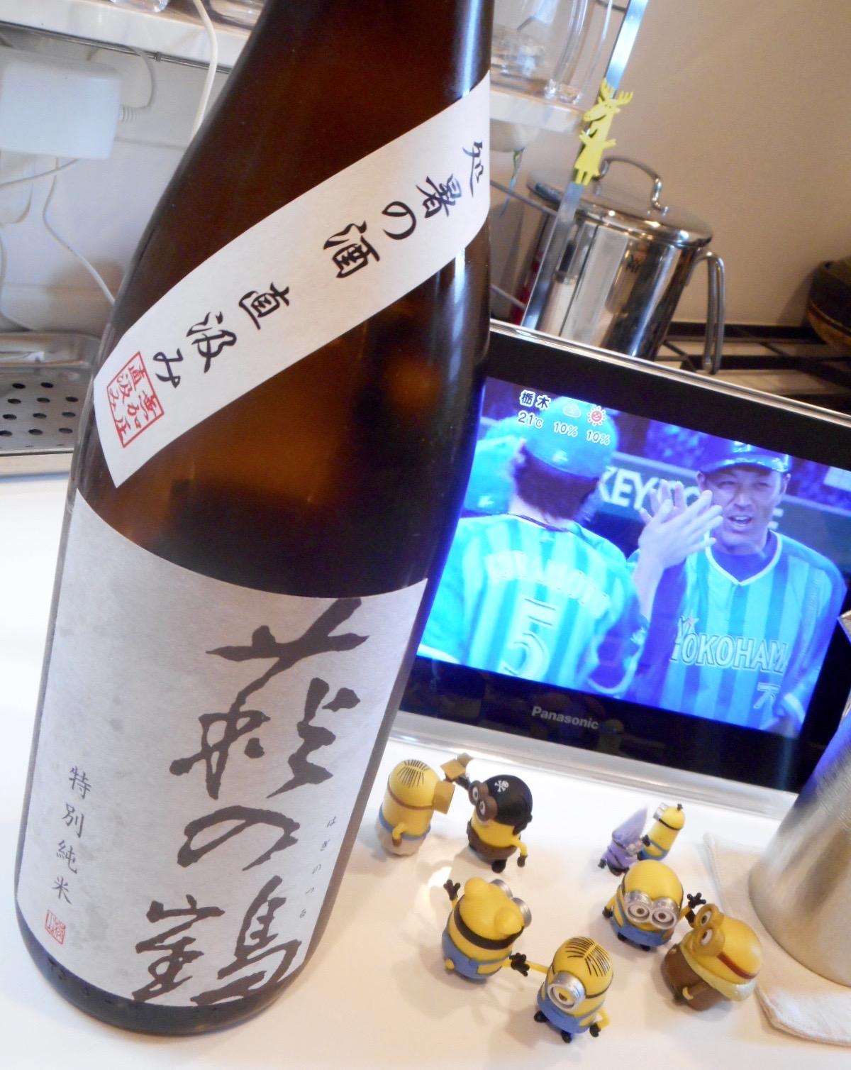 haginotsuru_tokujun_jikagumi27by3.jpg