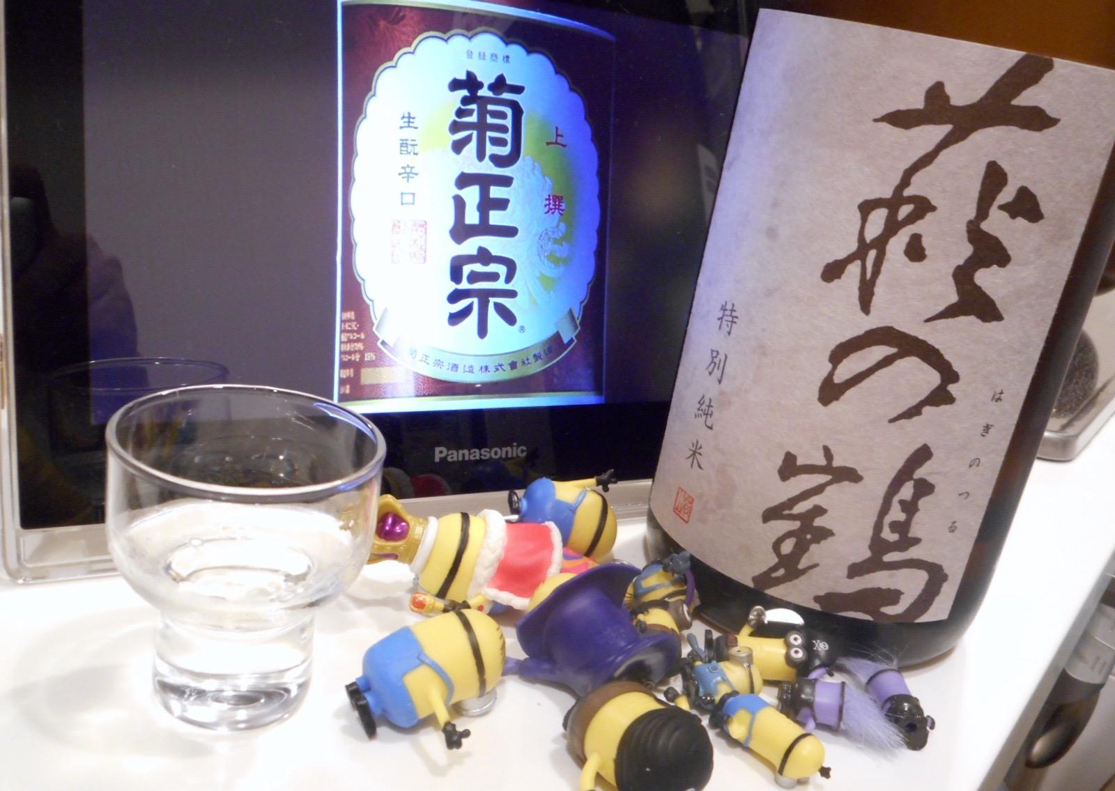 haginotsuru_tokujun_jikagumi27by8.jpg