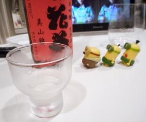hanabishi_jungin_miyamanishiki_jikagumi27by7.jpg
