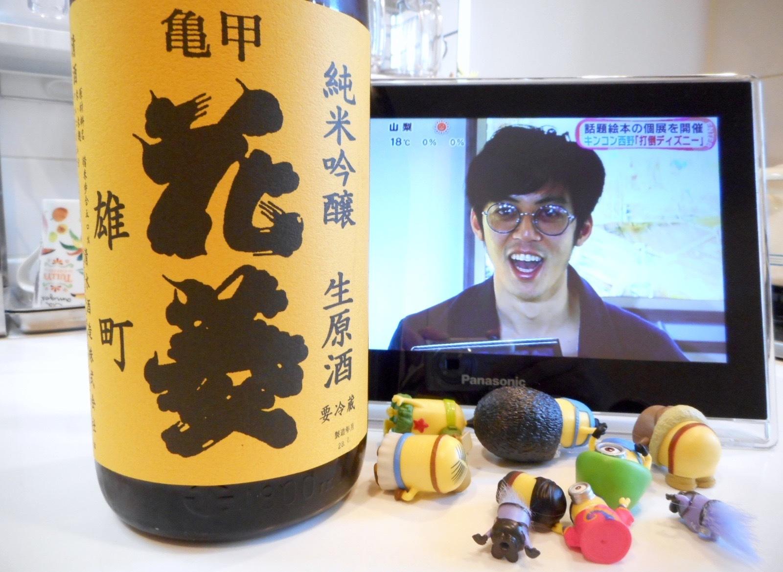 hanabishi_jungin_omachi27by1.jpg