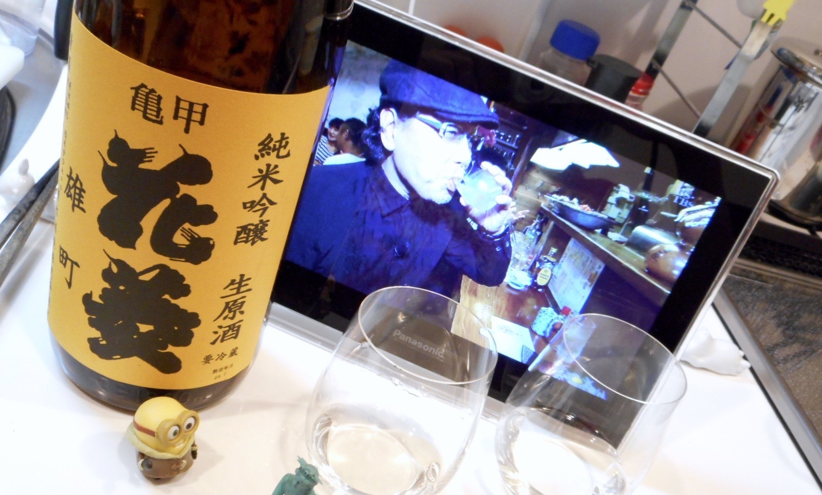 hanabishi_jungin_omachi27by13.jpg