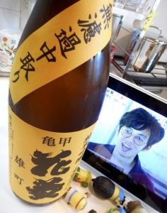 hanabishi_jungin_omachi27by2.jpg