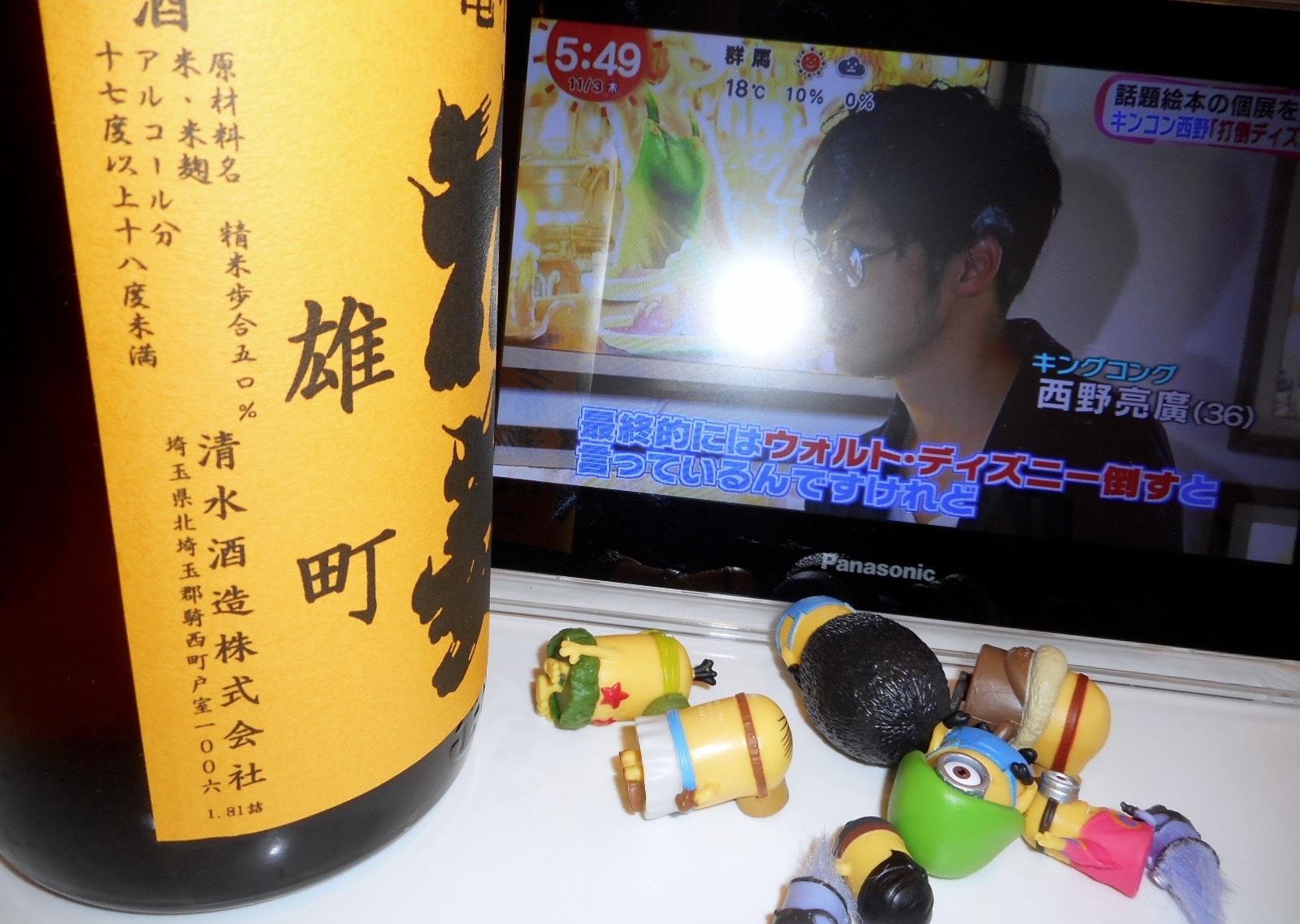 hanabishi_jungin_omachi27by3.jpg