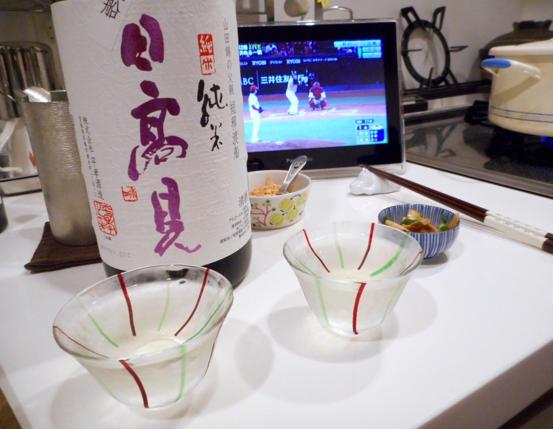 hitakami_wataribune60_27by13.jpg