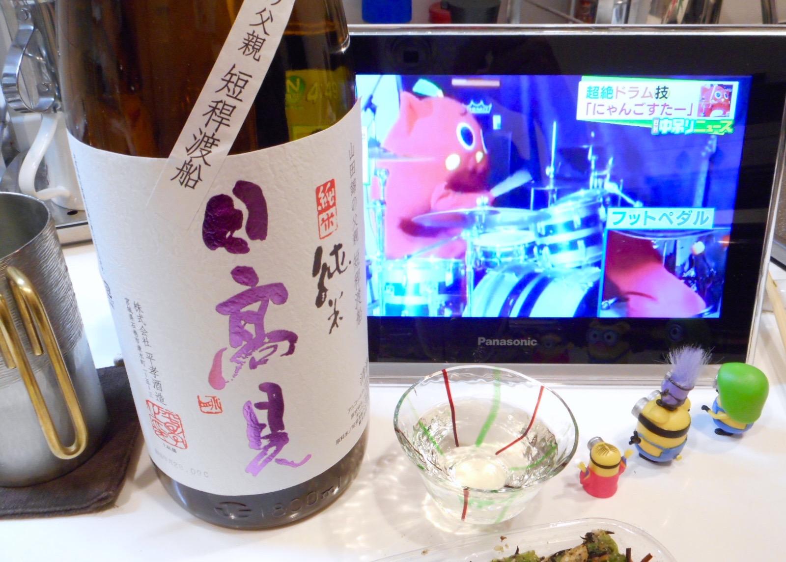 hitakami_wataribune60_27by14.jpg