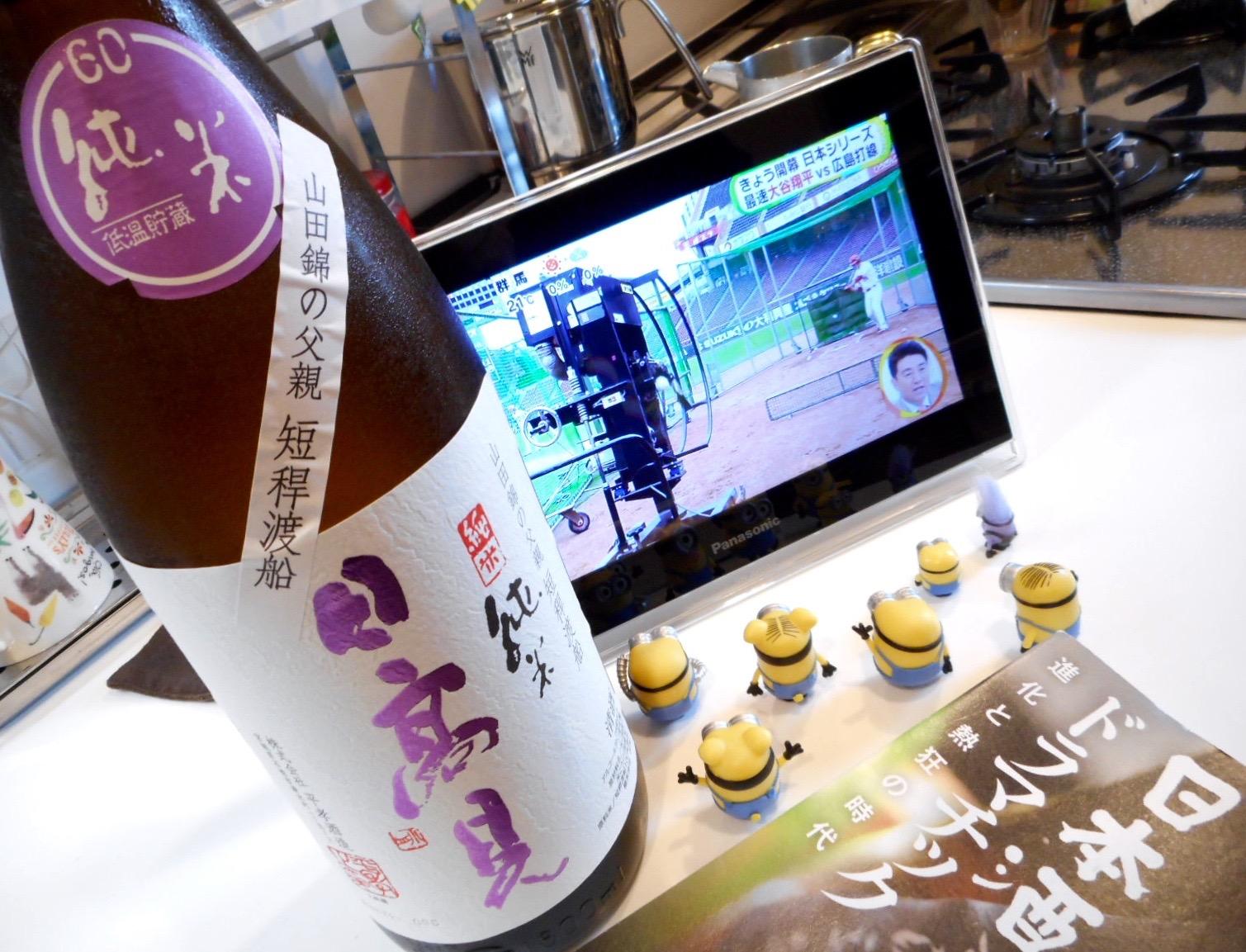 hitakami_wataribune60_27by4.jpg