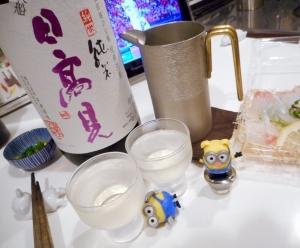 hitakami_wataribune60_27by6.jpg
