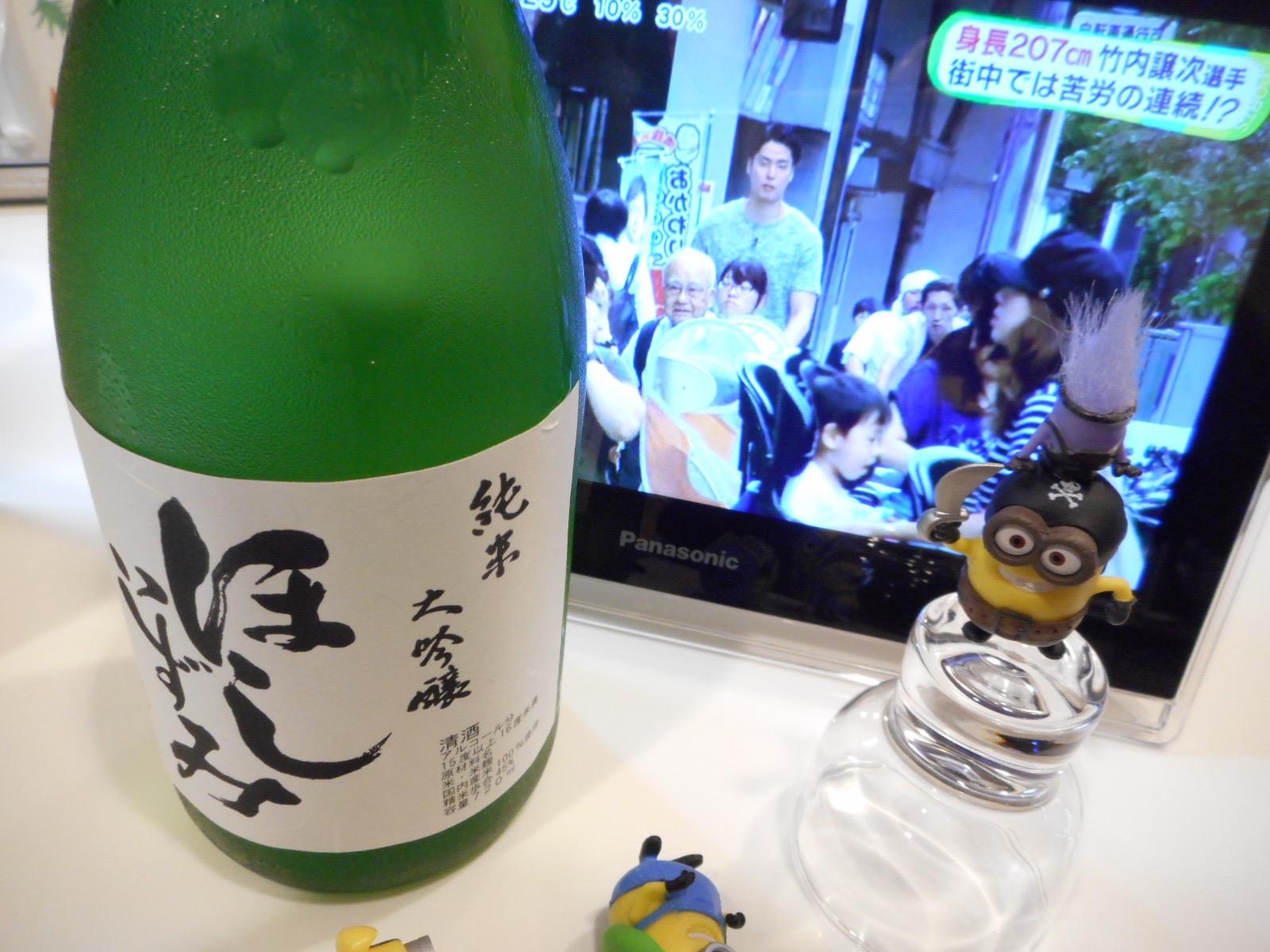 hoshiizumi_jundai_yamada45_27by4.jpg