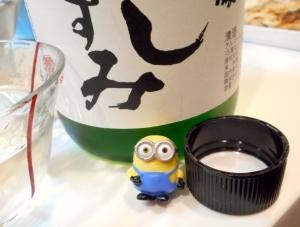 hoshiizumi_jundai_yamada45_27by6.jpg