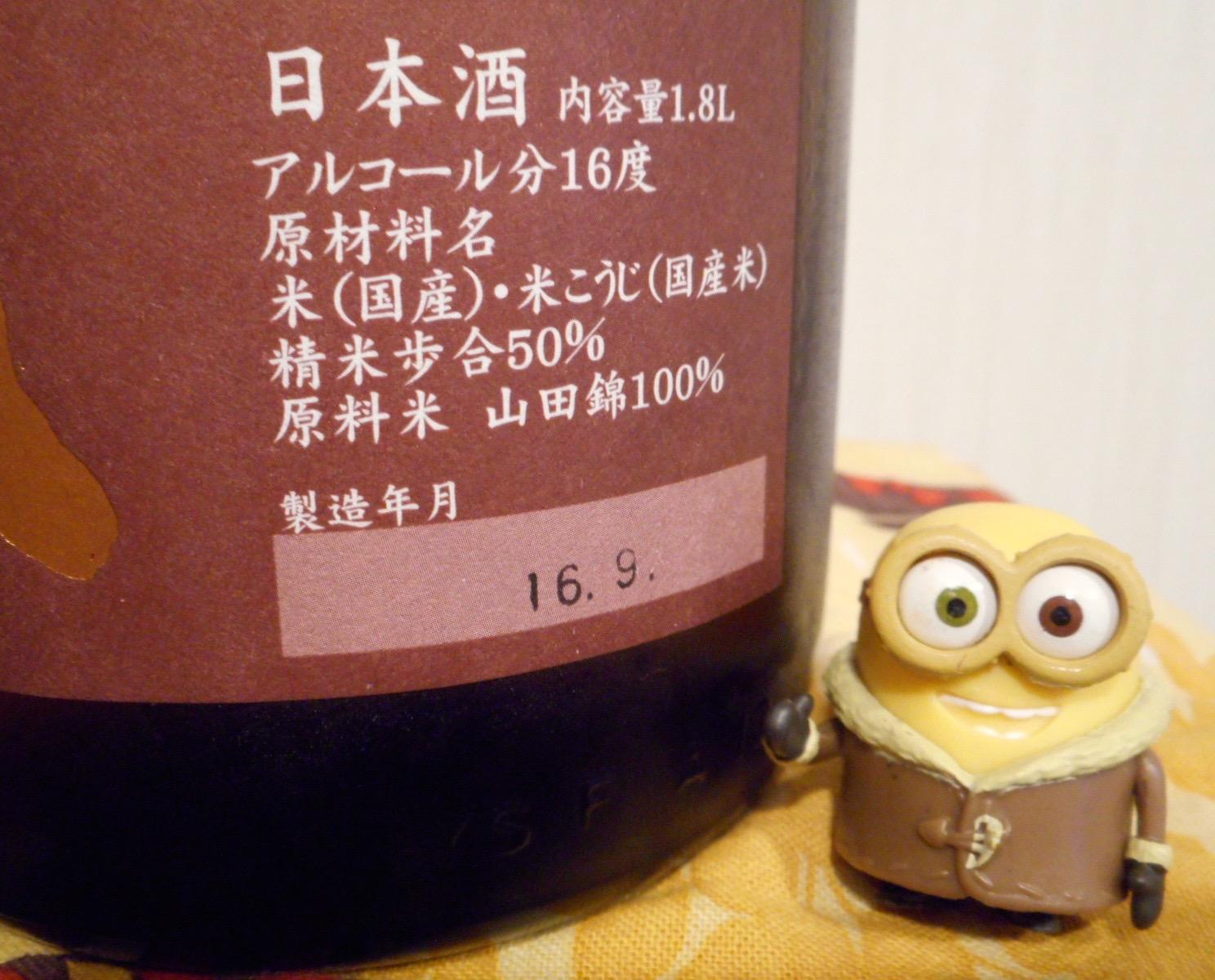 ippakusuisei_yamada27by2.jpg