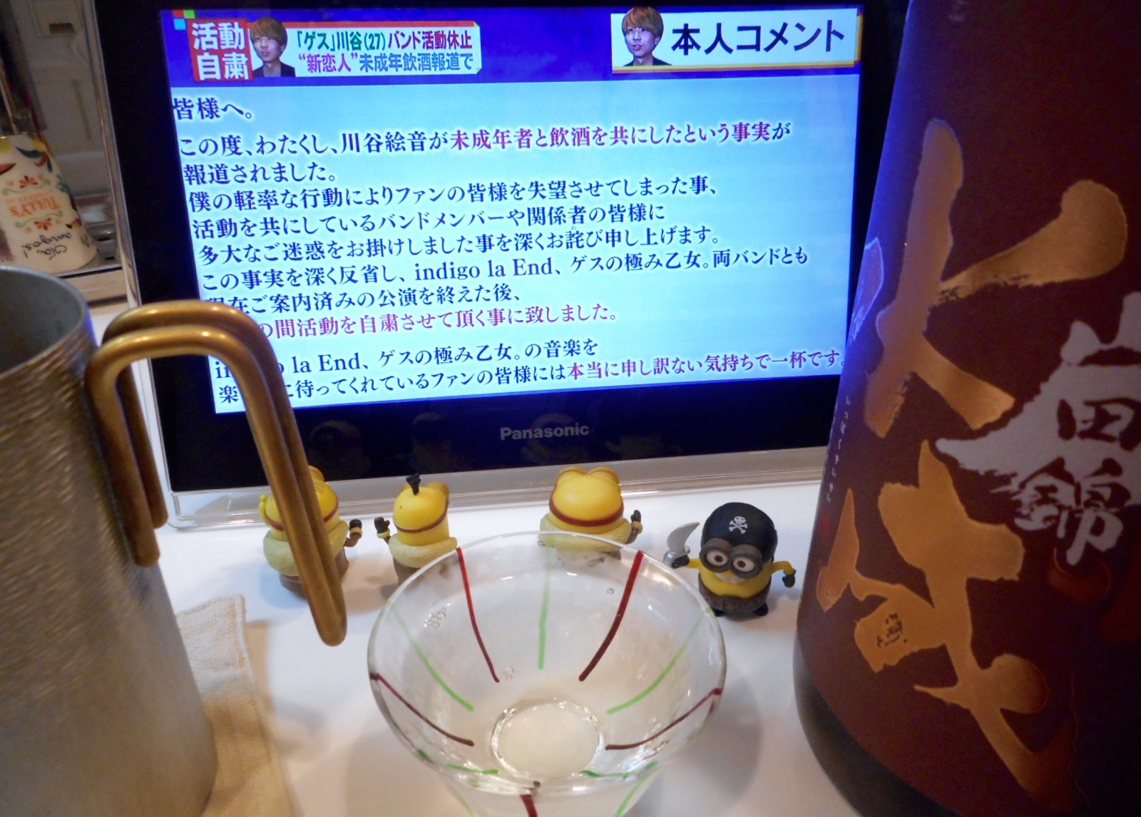 ippakusuisei_yamada27by9.jpg