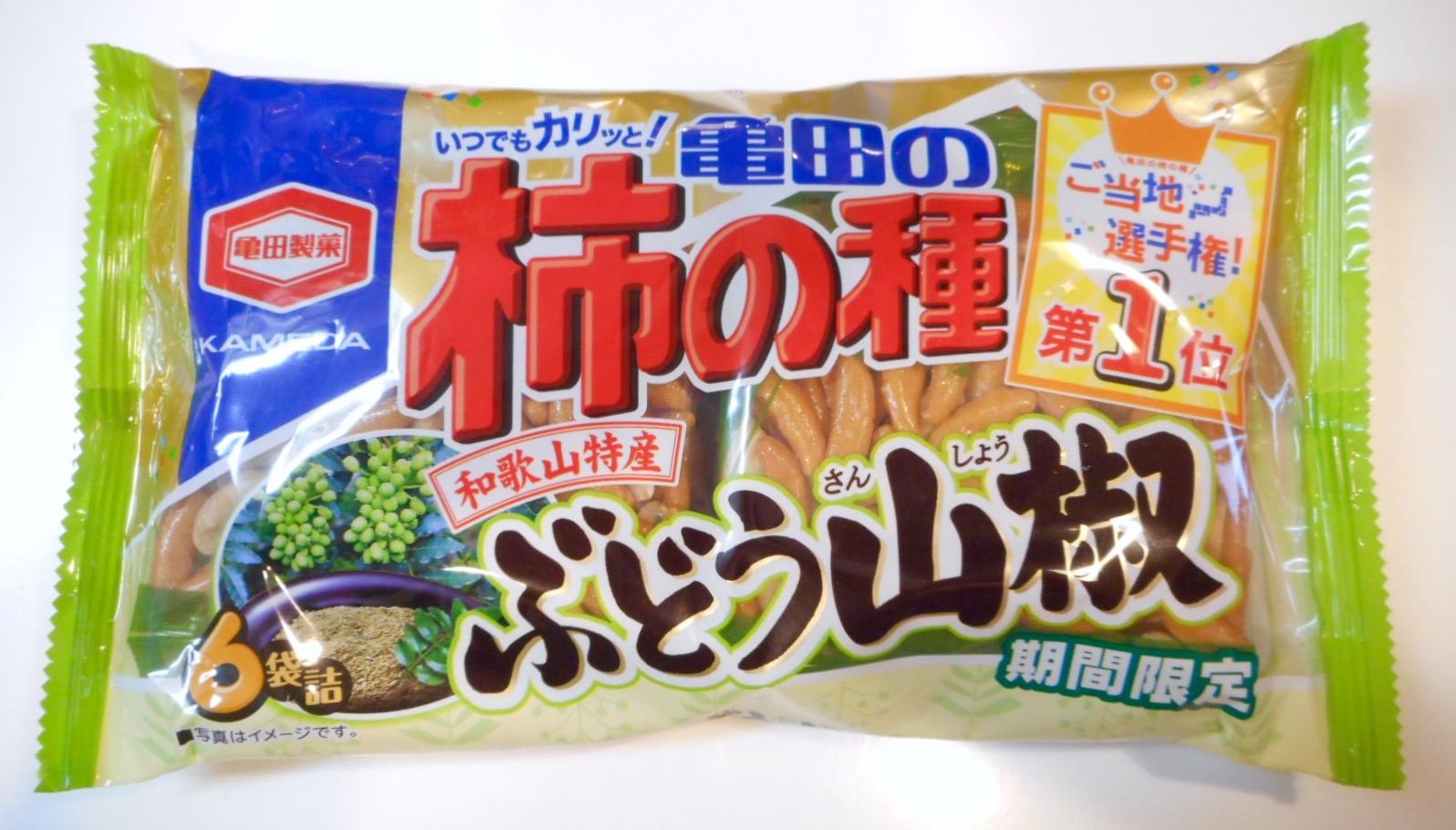 kakinotane_sanshou1.jpg