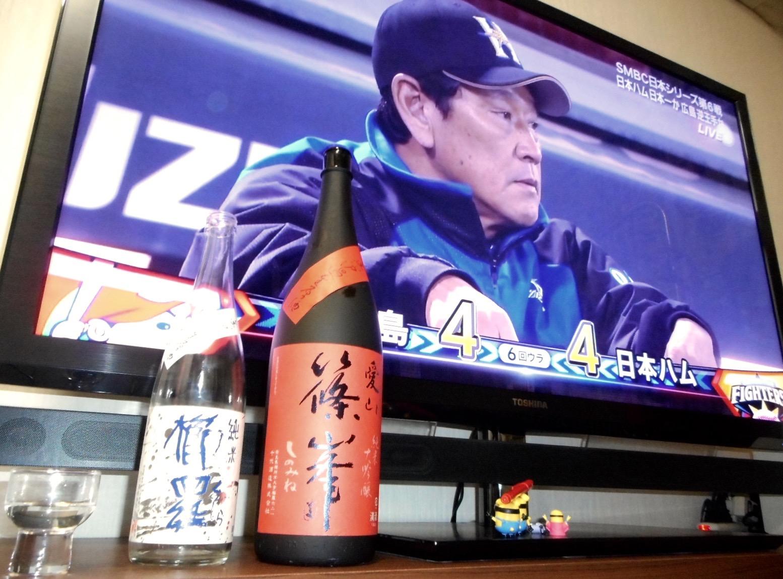 kujira_junmai27by15.jpg