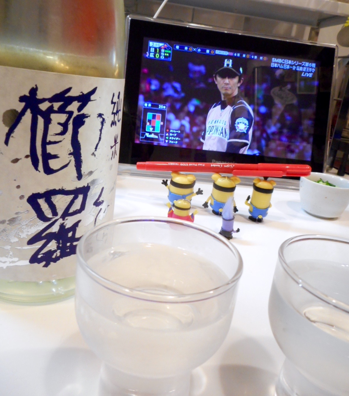 kujira_junmai27by5.jpg