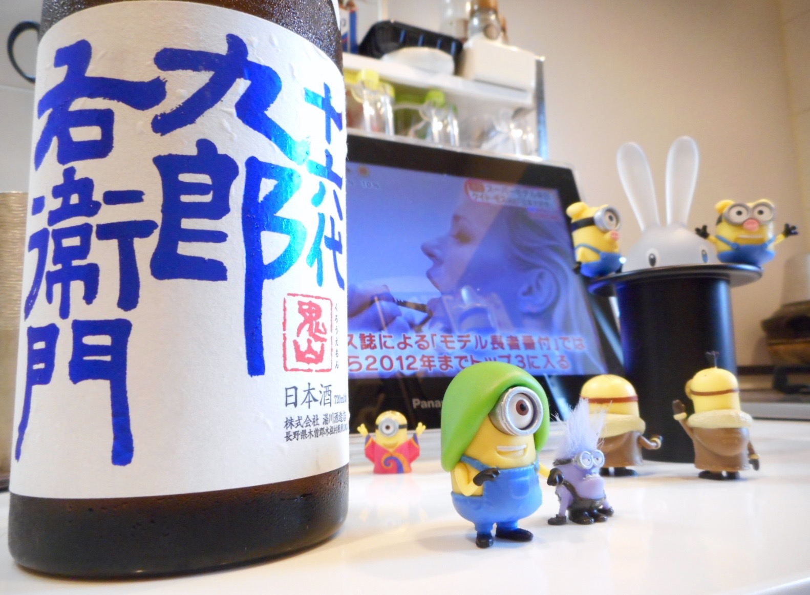 kuroemon_yamahai_omachi60nama27by3.jpg