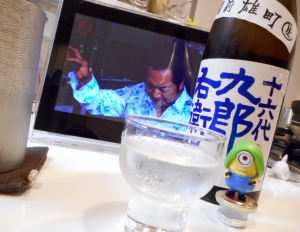 kuroemon_yamahai_omachi60nama27by5.jpg