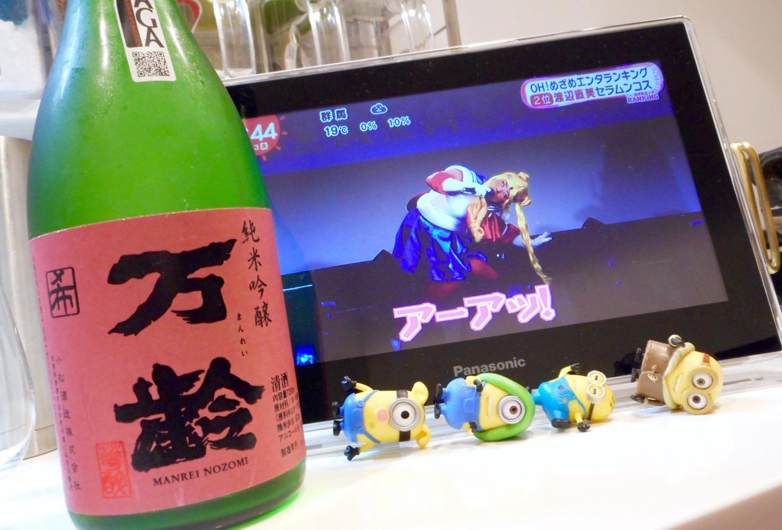 manrei_nozomi27by1.jpg