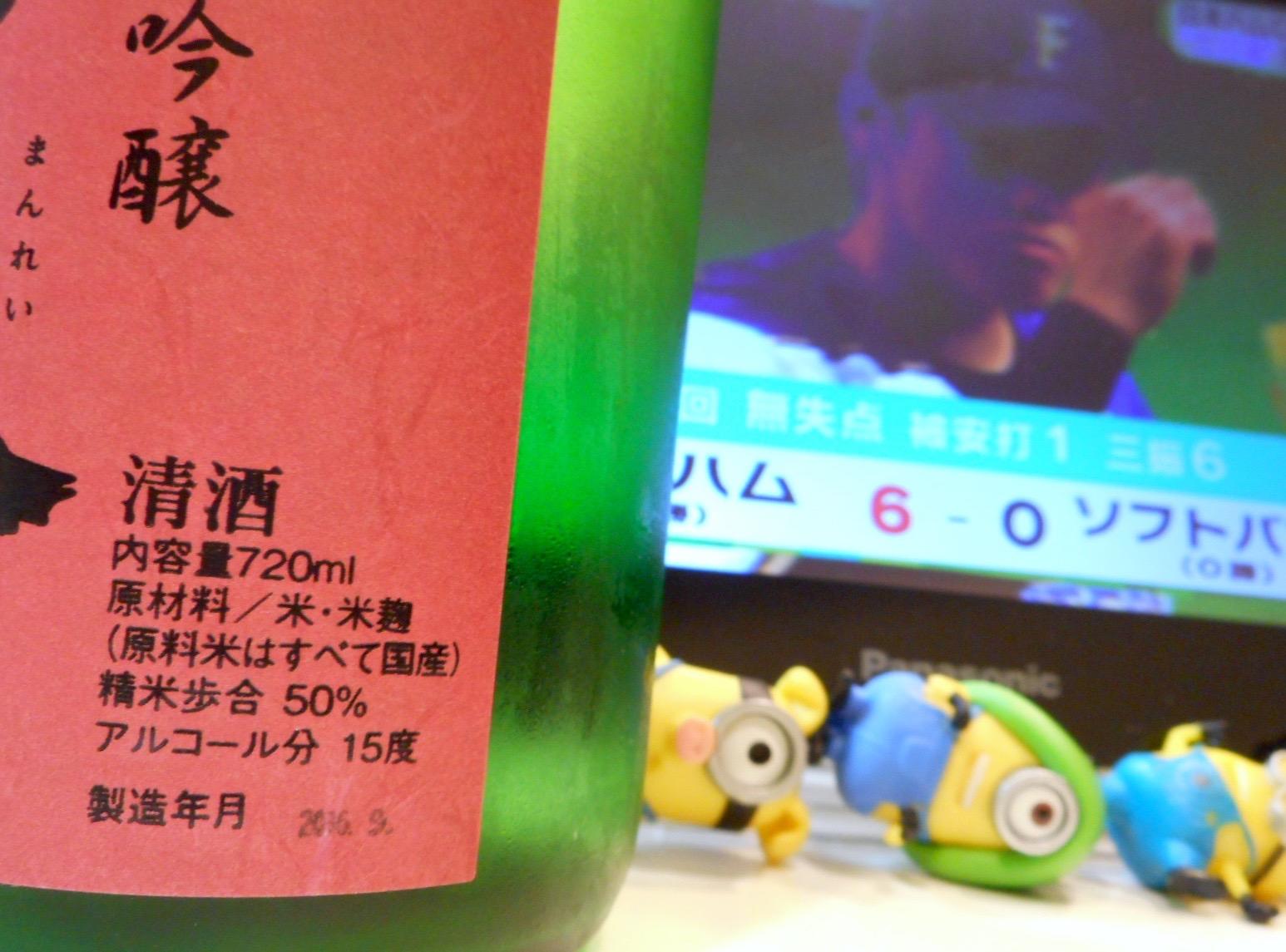 manrei_nozomi27by2.jpg
