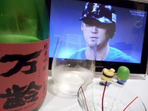 manrei_nozomi27by7.jpg