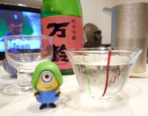 manrei_nozomi27by8.jpg