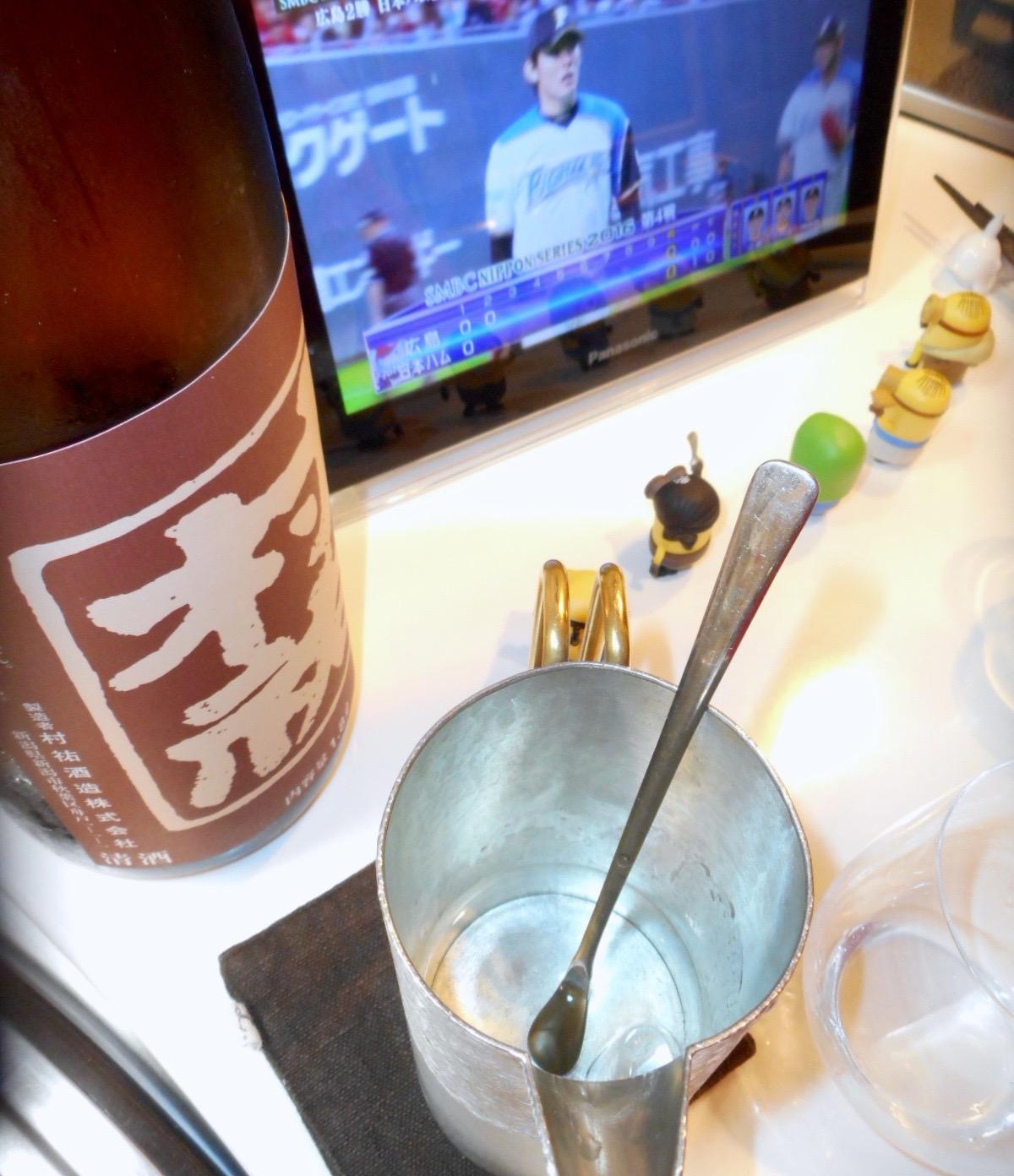 murayu_akane_namajuku27by11.jpg