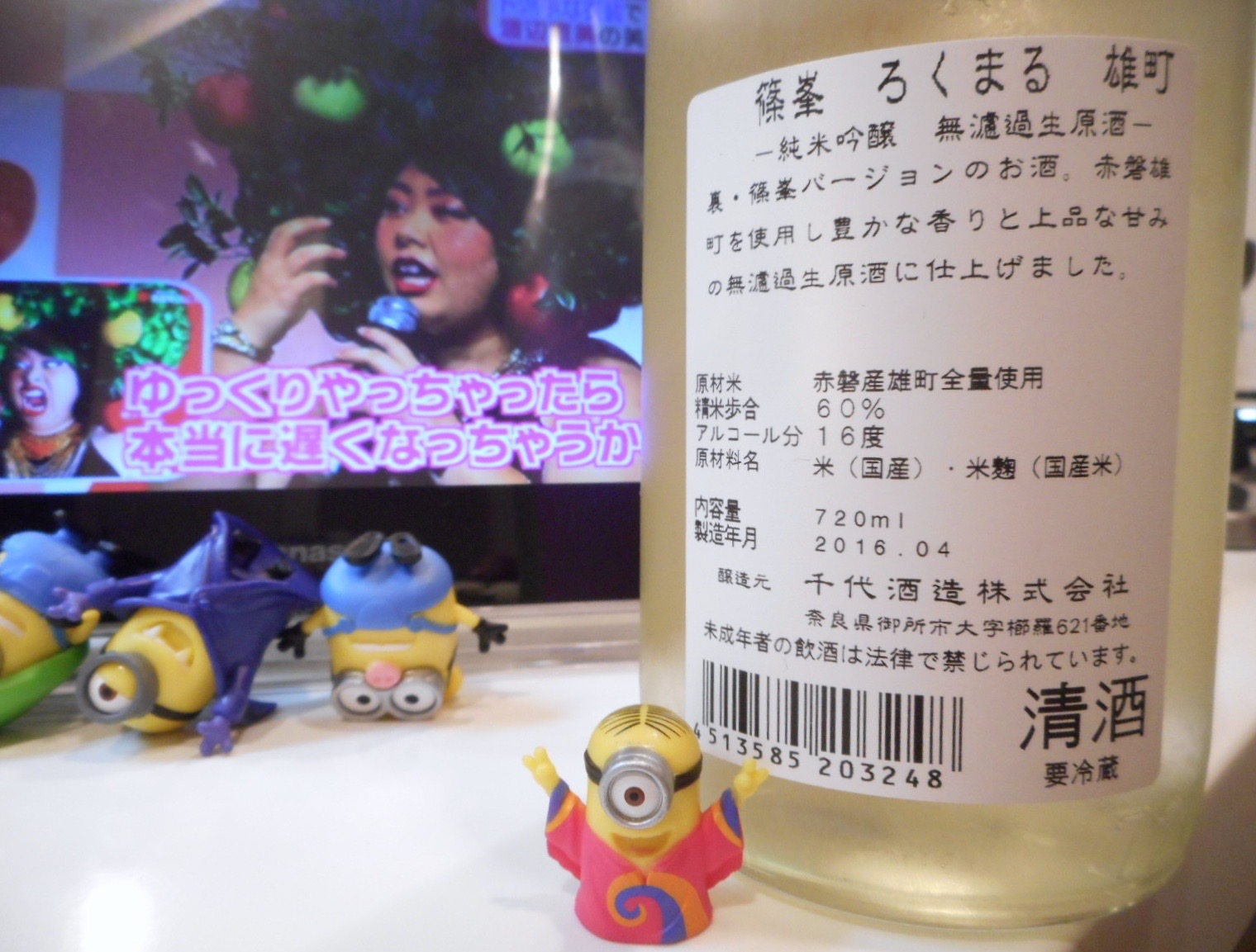rokumaru_omachi27by3.jpg