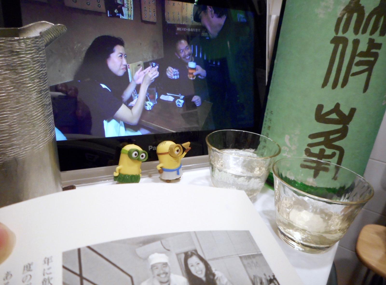 rokumaru_yamada27by11.jpg