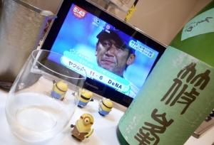 rokumaru_yamada27by9.jpg