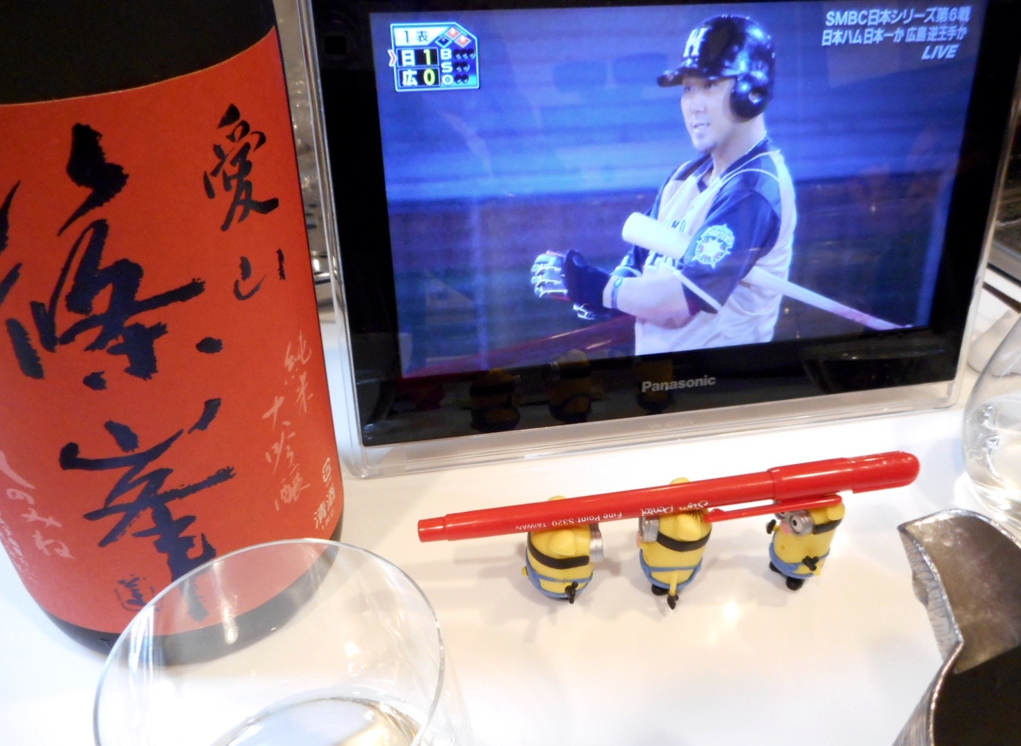 shinomine_aiyama45nama26by10.jpg