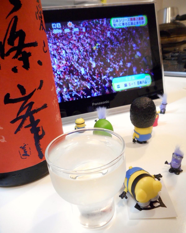 shinomine_aiyama45nama26by3.jpg