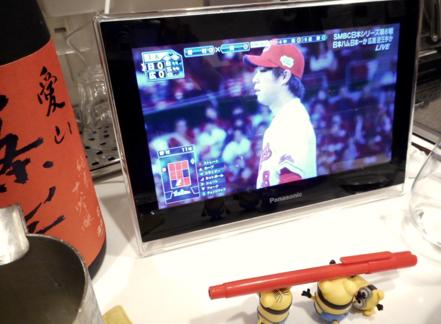 shinomine_aiyama45nama26by9.jpg