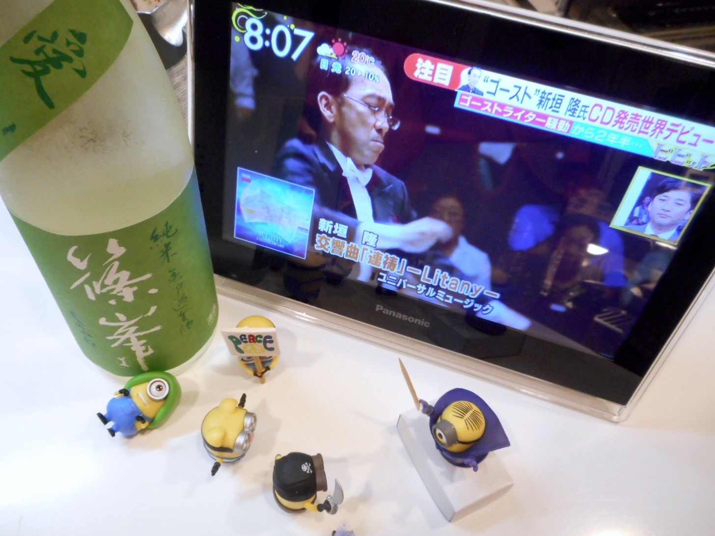 shinomine_aiyama65_27by3.jpg