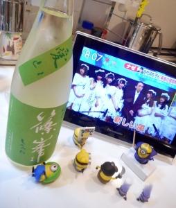 shinomine_aiyama65_27by4.jpg