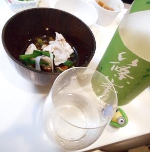 shinomine_aiyama65_27by6.jpg