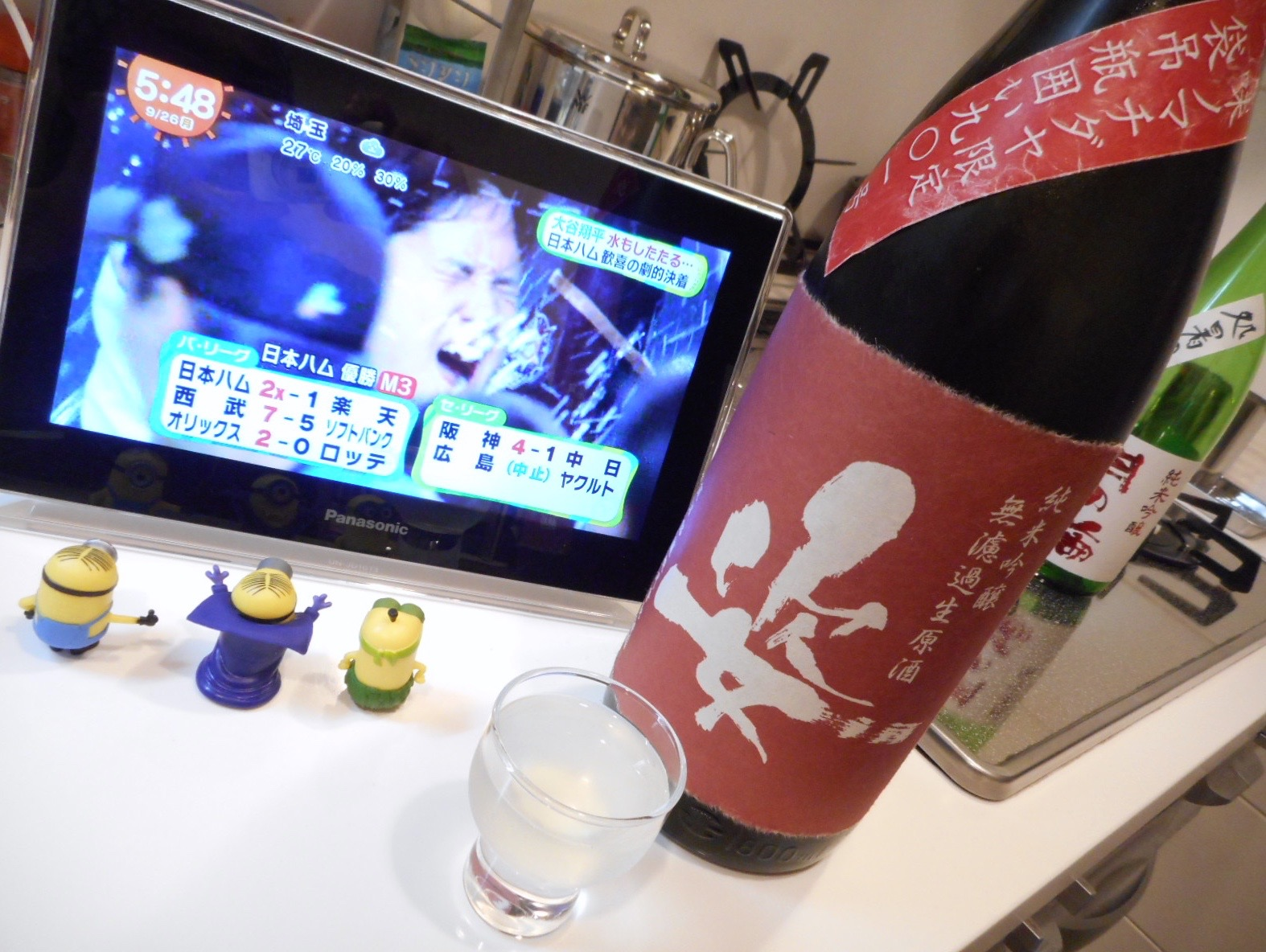 sugata_machidaya_omachi27by1.jpg