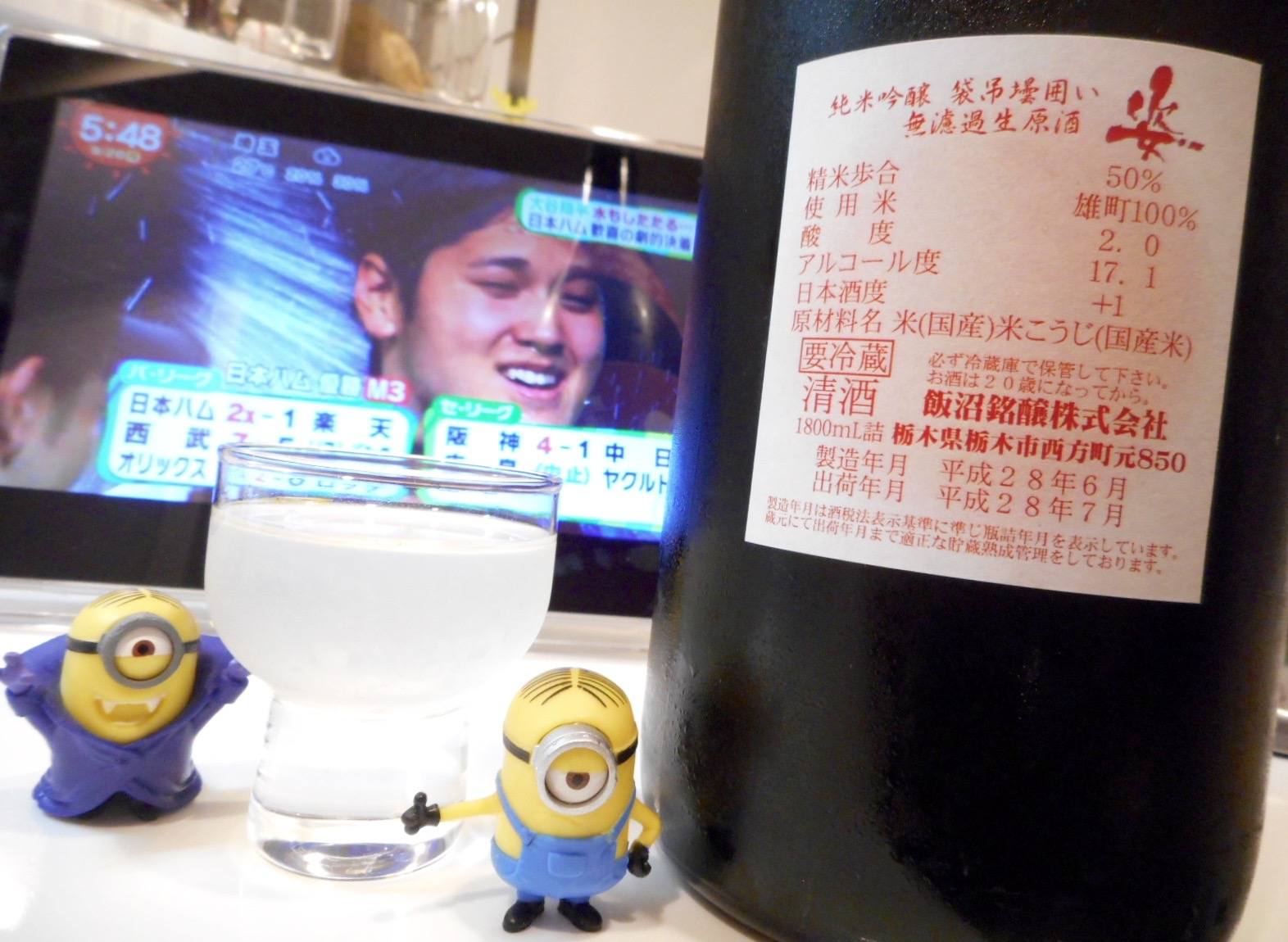 sugata_machidaya_omachi27by2.jpg