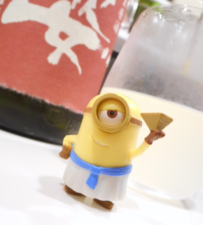 sugata_machidaya_omachi27by7.jpg