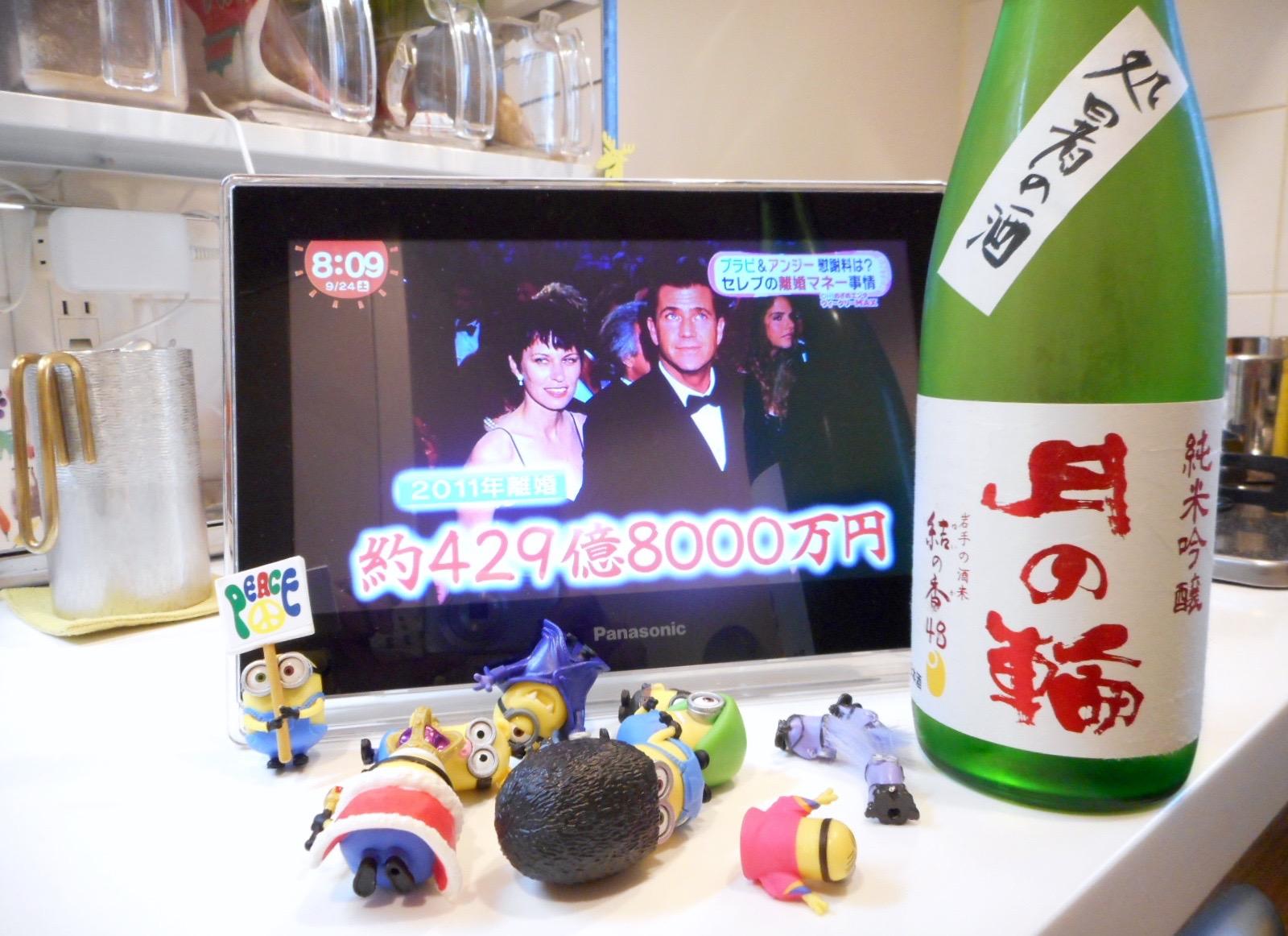 tsukinowa_yuinoka48_27by1.jpg